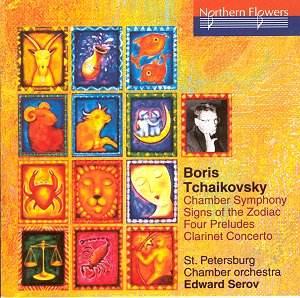 Boris Tchaikovsky Boris_Tchaikovsky_NFPMA9918_HC