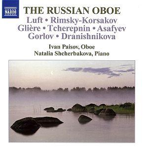 Musica Classica - Pagina 3 Russian_oboe_8570596