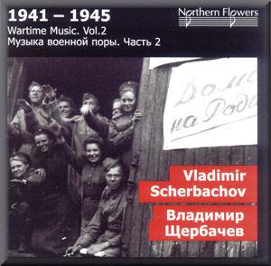 Vladimir Chtcherbatchov (Shcherbachov) – 1889-1952 Scherbachov_5_NFPMA9970