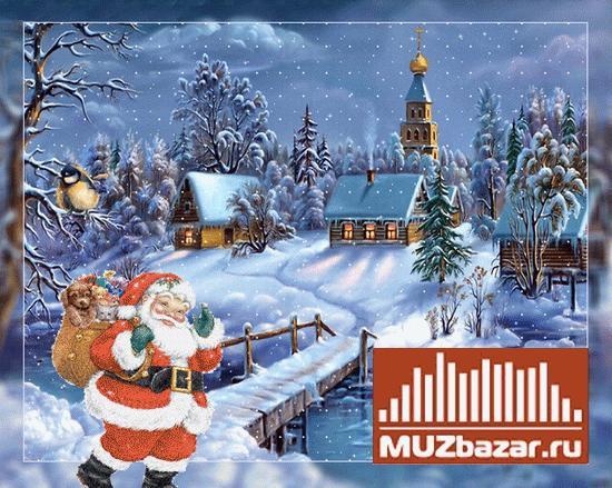 http://melochi-jizni.ru/_ph/12/2/107772385.gif Novyi_God