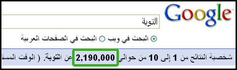 هل تريد عدد زوار موقعك يوصل الى 20ألف وتقسيم كوكل 76150.imgcache