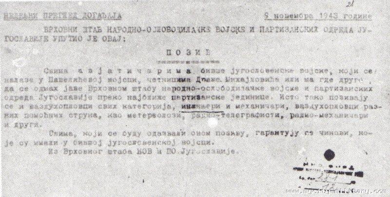 Stvaranje i razvoj vazduhoplovstva NOVJ (1942 - 1945) 18848_102443844_poziv