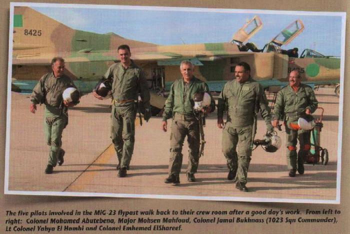 الجيش الليبي 2705_43251442_ScreenShot174