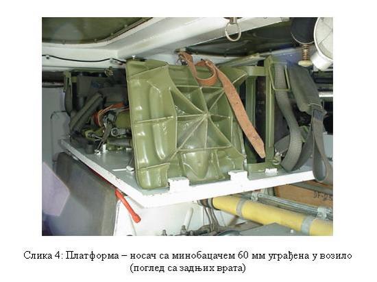 M-84AB1 2705_47097560_ScreenShot005