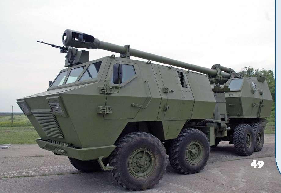 """""""Nora"""" izvozni adut srpske vojne industrije 122702_91502889_Screenshot%20-%205.8.2010%20%2C%2021_18_08"""
