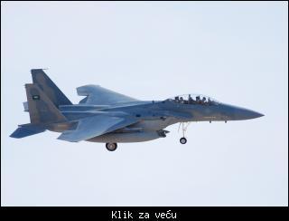 معارك سعودية في اآلسمآء الامريكية..!!  143473_tmb_51041355_01RED%20FLAG%2012-1-2
