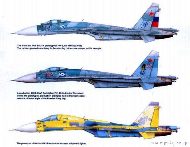 Fotografije Su 27SM aviona - Page 2 2705_118635577_ScreenShot150