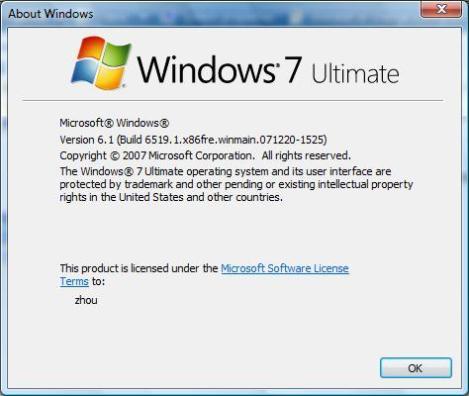 07/09/2008_Microsoft Windows 7 (Seven) - O mais esperado subtituto do vista! 7about