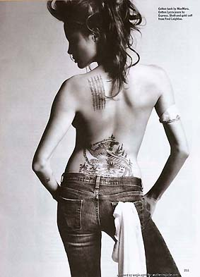 Tattoo Angelinajolie_tattoo
