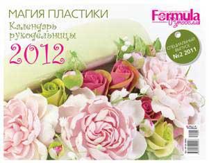 Подарки в декабре Fr_s_1_2011