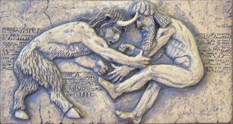 Артефакты и исторические памятники - Страница 6 Gilgamesh8