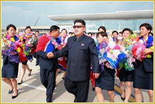 Corea del Norte campeon de la EAFF 4
