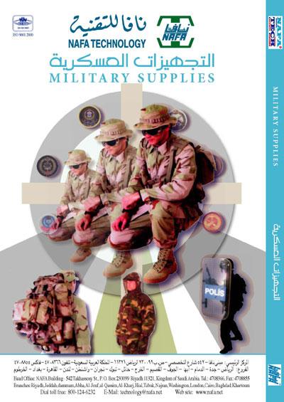 MADE IN Saudi Arabia - صفحة 10 Nafatech_military_Page_1