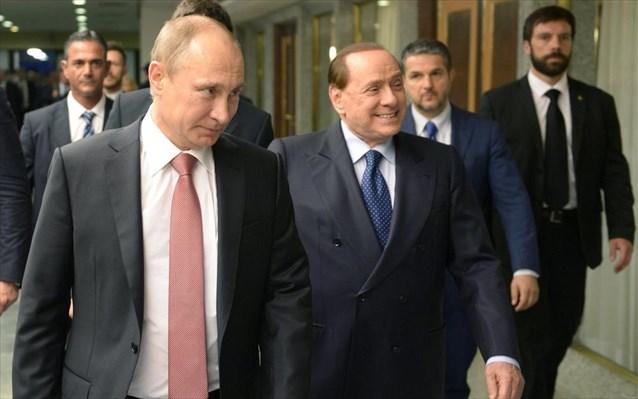 Μπερλουσκόνι: Ο Πούτιν μου πρότεινε να γίνω υπουργός Οικονομικών της Ρωσίας Mperlouskoni-poutin