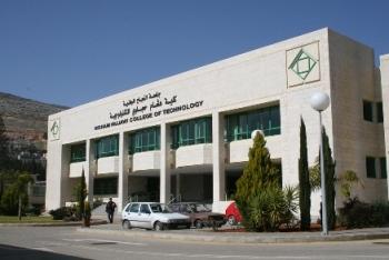 مباني جامعة النجاح Hijawi%281%29