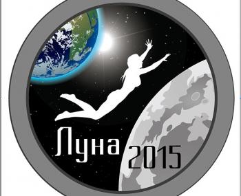 Mars-500 --> Lune-8 (version féminine) 2015-08-25-143443-350x285