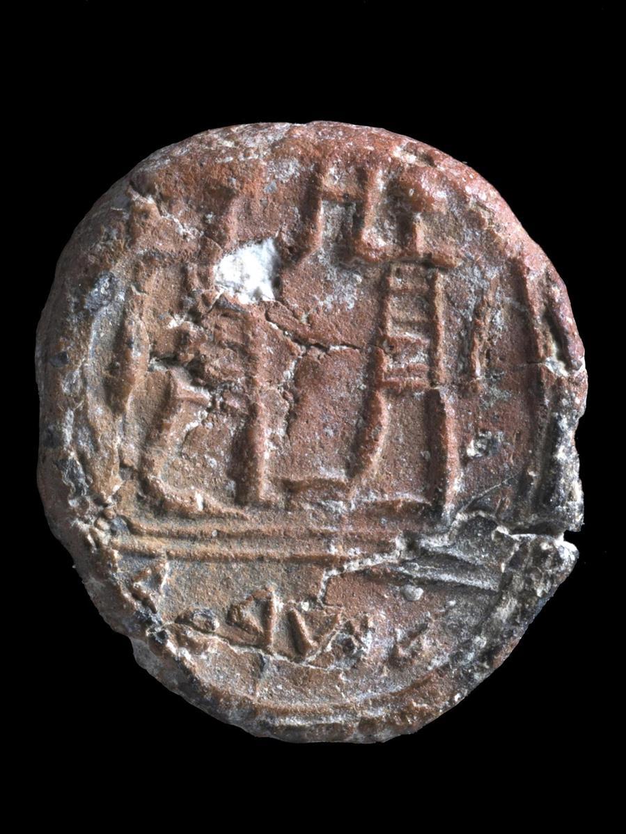 Un sello hallado en Jerusalén confirma la estructura política que narra la biblia Sellojerusalen1_6c6cb2e8_899x1199