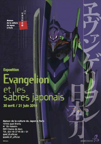 [ANIME/MANGA] Neon Genesis Evangelion - Page 7 1396345517083_image