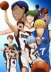 [MANGA/ANIME] Kuroko no Basket - Page 2 1382997065989_image