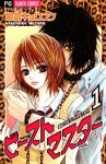 [MANGA] Dengeki Daisy - Page 3 1403589143979_image