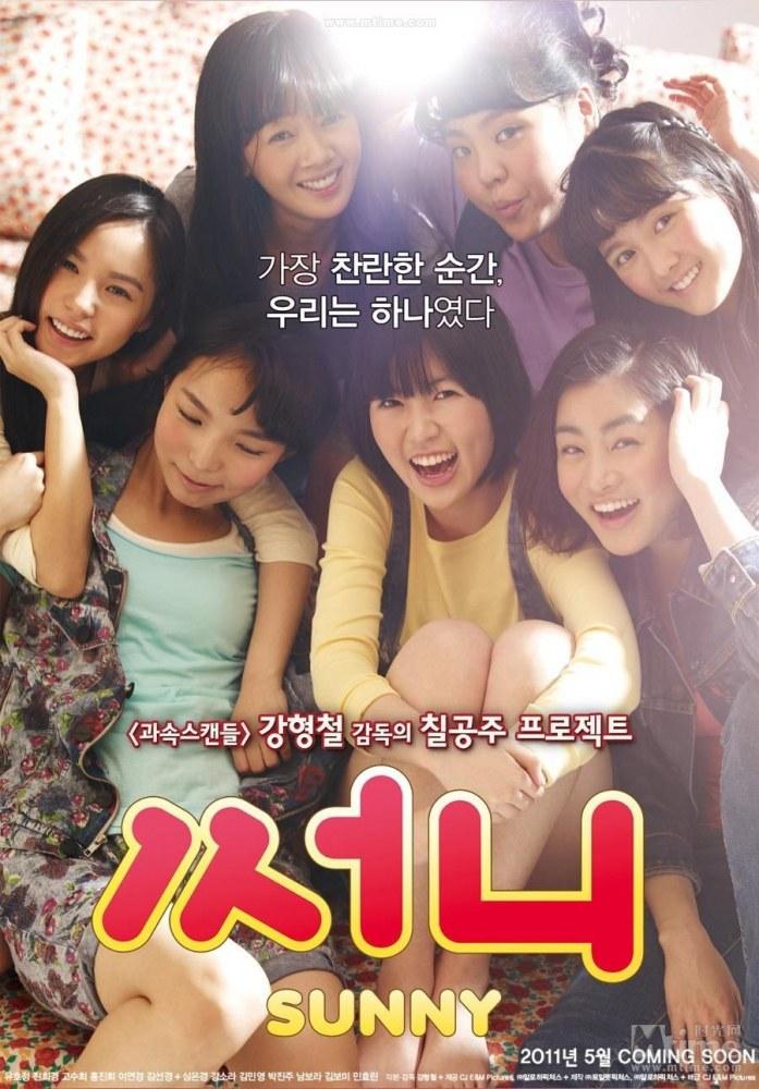 Sunny (2011) Sunny_2011_1511