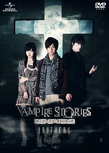 Vampire Stories Brothers Vampire_stories_brothers_1568