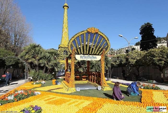 مهرجان الليمون 1329516737414
