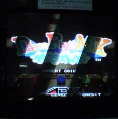 Quel proto Neo Geo souhaiteriez-vous voir sortir (et donc acquérir) ? Drm_02