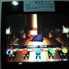 Quel proto Neo Geo souhaiteriez-vous voir sortir (et donc acquérir) ? Drm_03