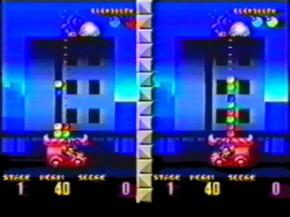 Quel proto Neo Geo souhaiteriez-vous voir sortir (et donc acquérir) ? Funfun2-290x217
