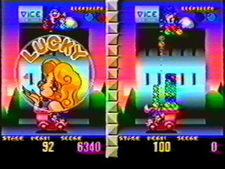Quel proto Neo Geo souhaiteriez-vous voir sortir (et donc acquérir) ? Funfun3