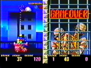 Quel proto Neo Geo souhaiteriez-vous voir sortir (et donc acquérir) ? Funfun5