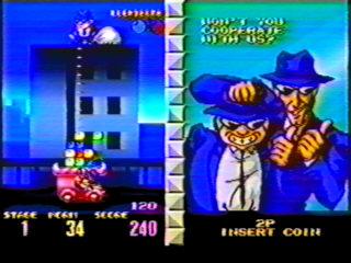 Quel proto Neo Geo souhaiteriez-vous voir sortir (et donc acquérir) ? Funfun6