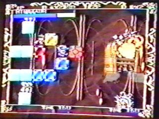 Quel proto Neo Geo souhaiteriez-vous voir sortir (et donc acquérir) ? Mysticwand3