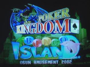 Quel proto Neo Geo souhaiteriez-vous voir sortir (et donc acquérir) ? Poker-titre
