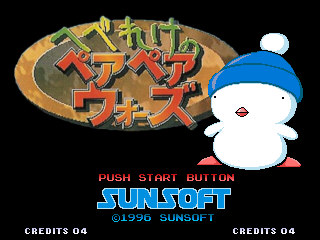 Quel proto Neo Geo souhaiteriez-vous voir sortir (et donc acquérir) ? Ppw_1