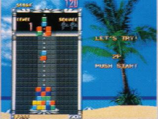 Quel proto Neo Geo souhaiteriez-vous voir sortir (et donc acquérir) ? Sunshine_1