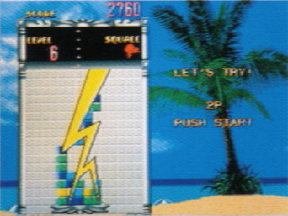Quel proto Neo Geo souhaiteriez-vous voir sortir (et donc acquérir) ? Sunshine_3