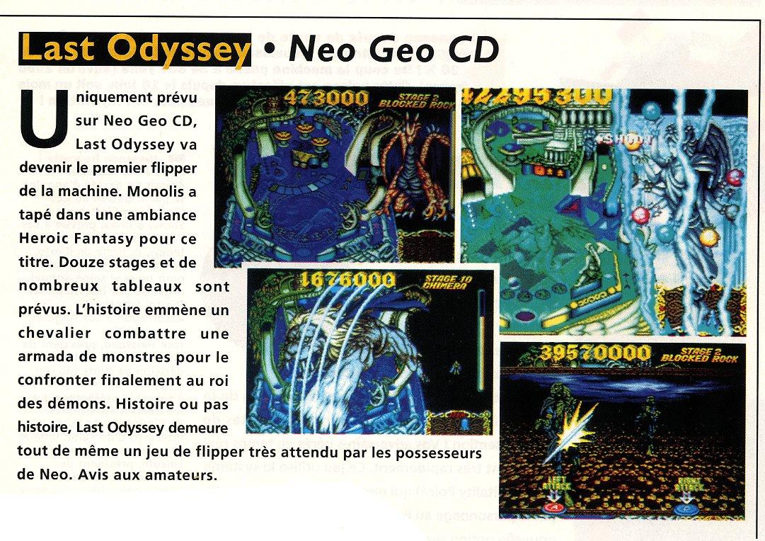 Last Odyssey: Pinball Fantasia LOdyssey