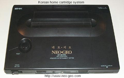Pad Neo-Geo coréen Korean-aes