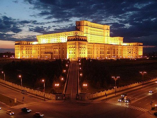 Fotografije glavnih gradova sveta Bukurest