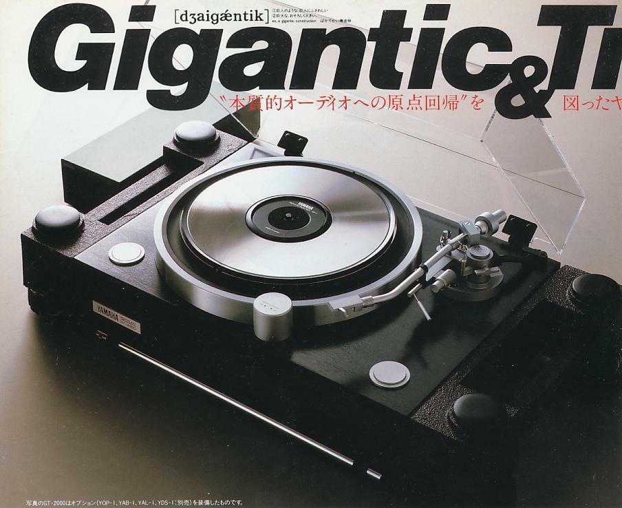 GUERRA CIVIL JAPONESA DEL AUDIO (70,s 80,s) Gt-2000-h