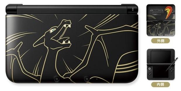 Comment acheter la 3DS pikachu 1351255936