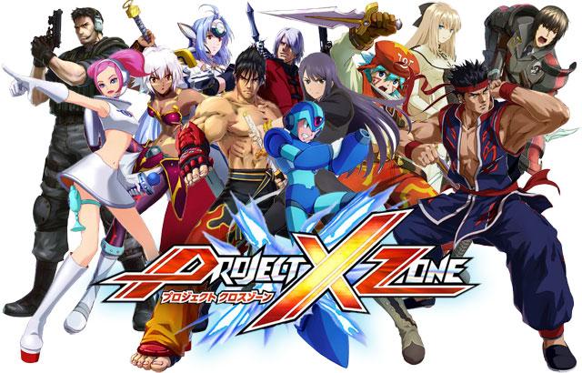 Project X zone : déjà le jeu le plus rare de la 3DS ? 1341781890