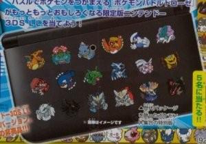 Pokémon link Battle : 2 3DS XL très limités  1395056293