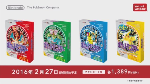 e ShOP diSCuSSioN (Fixed the title for ye mas)   - Page 26 Pokemon-3DS-VC-Boxes