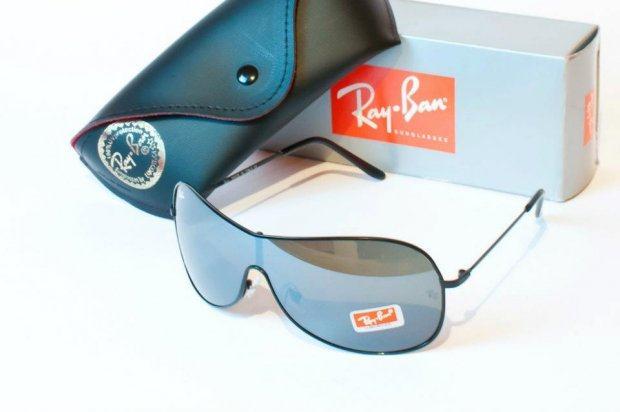 Sunčane naočale Ray-ban-suncane-naocale-slika-18799669