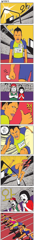 Webcomics - Page 10 1240599309979-7f8a85c272-d99f564412