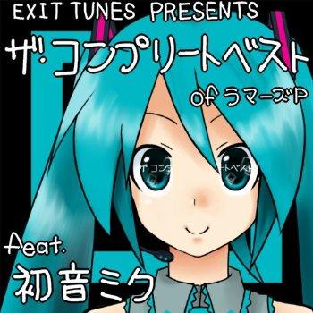 Clichés D'Hatsune Miku. - Page 2 Miku_Exit_Tunes_TrilogySet_2