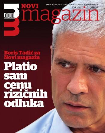 """Međunarodna strip konferencija - """"Kragujevac, godine druge"""" - Page 23 350x446_67-NM620001"""